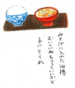201610_5